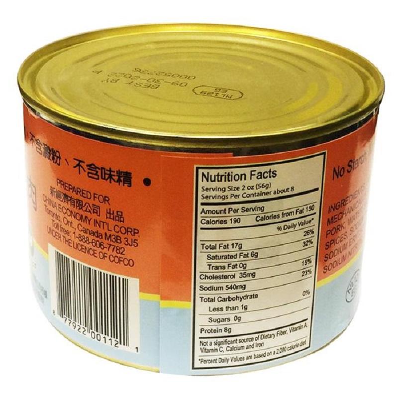 medium maling premium pork luncheon meat 155 oz zWikGUkk Y