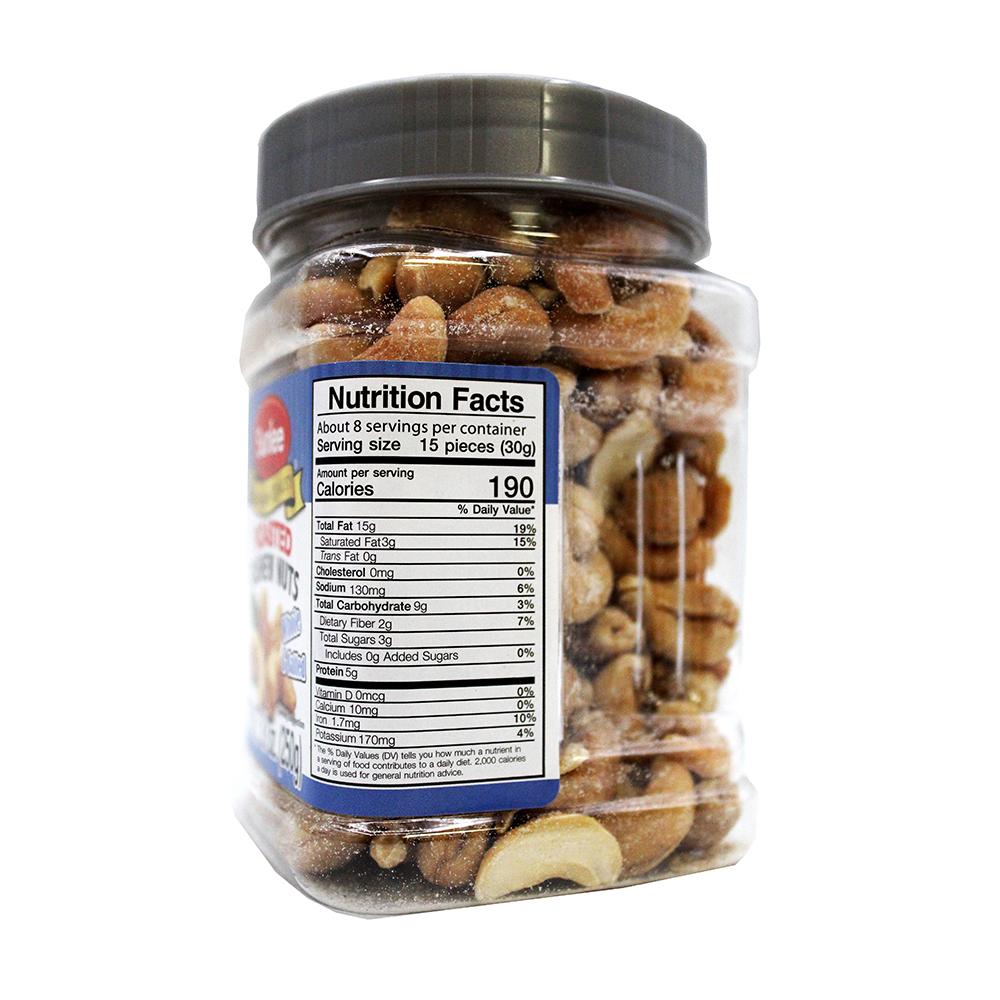 medium sunlee roasted cashew nuts whole salted hat dieu say 88 oz fgtT17hBW