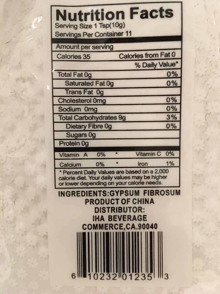 SUPER Gypsum Fibrosum Powder / Thach Cao 4 OZ
