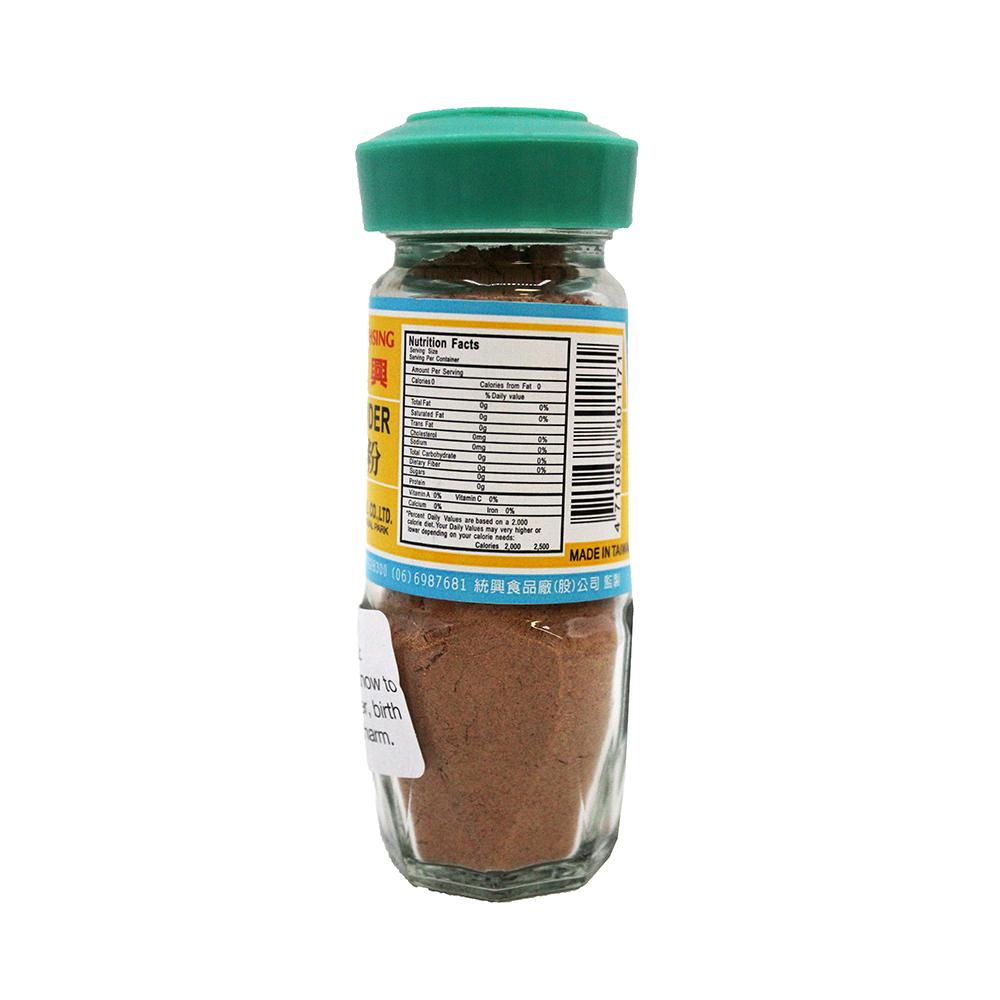medium wu hsing ginger powder 30 gram KhTkSQF33