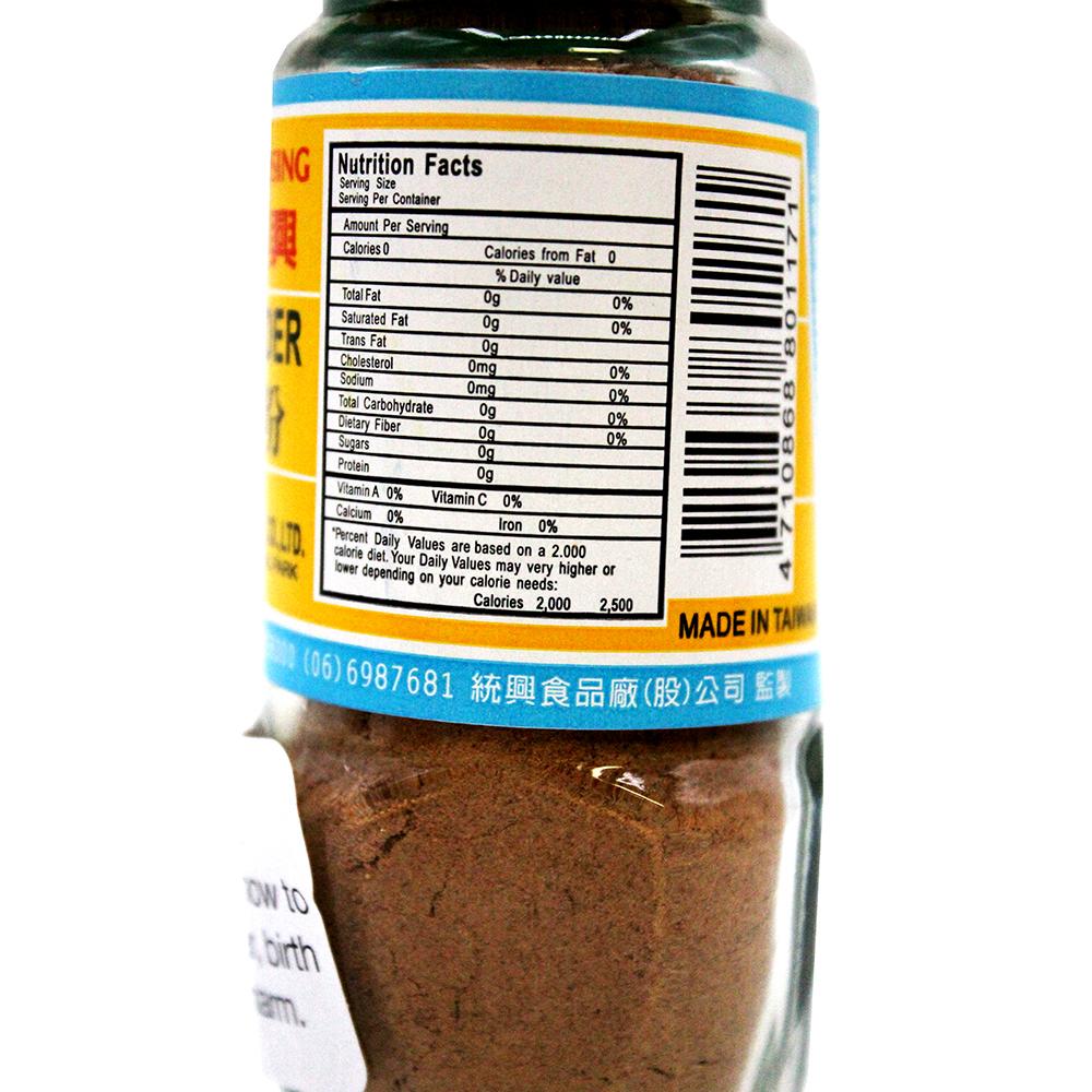 medium wu hsing ginger powder 30