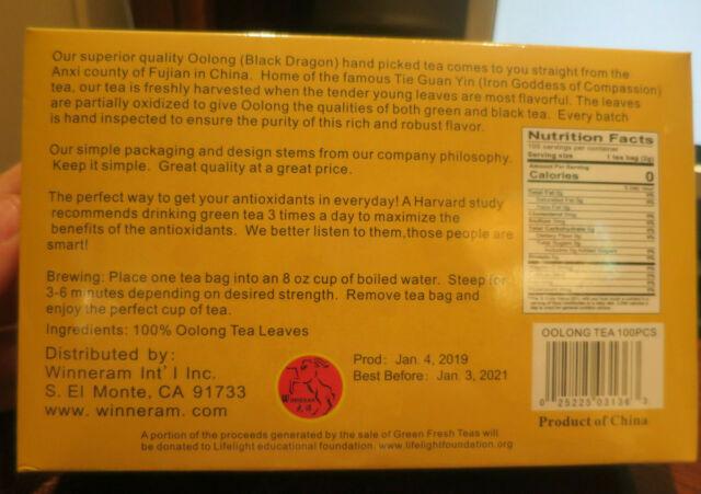 medium green fresh oolong tea bags 7oz 100 ct SHrHYM6sWA