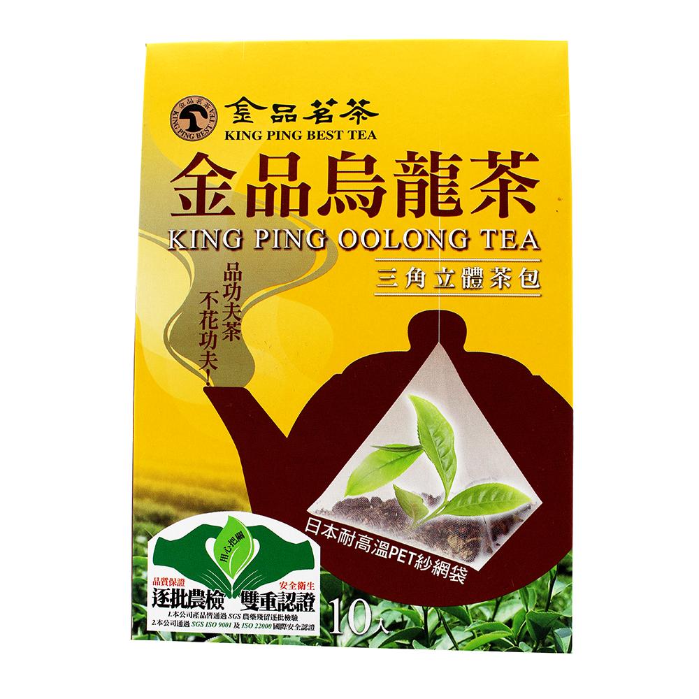 KING PING BEST TEA Oolong Tea 1.2 OZ