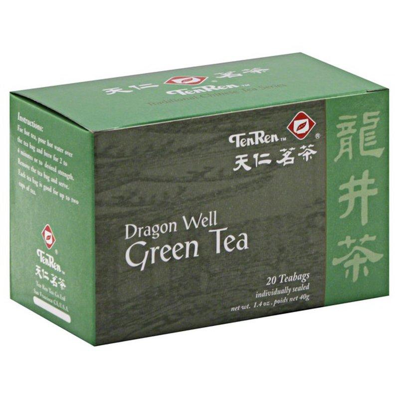 medium tenren dragon well green tea 14 oz FyiYTgj Il