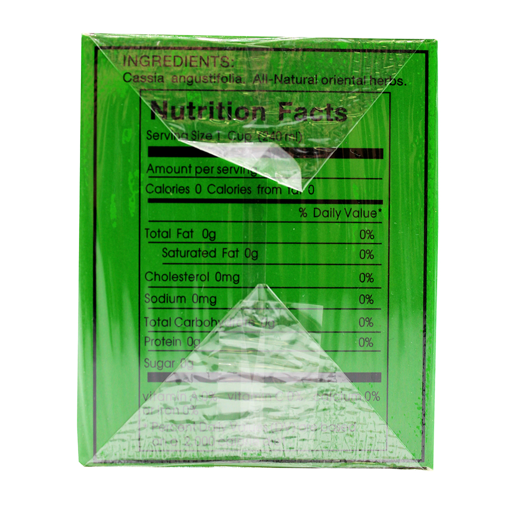 medium evergreen leaves extra strength california dieters drink 176 oz tE2RtY0eD