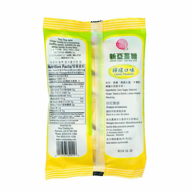 medium sina ginger candy lemon flv 44 oz ZwN1BIaDm