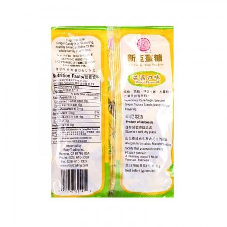 medium sina ginger candy mango flavored 44 oz uACSMqnL0d
