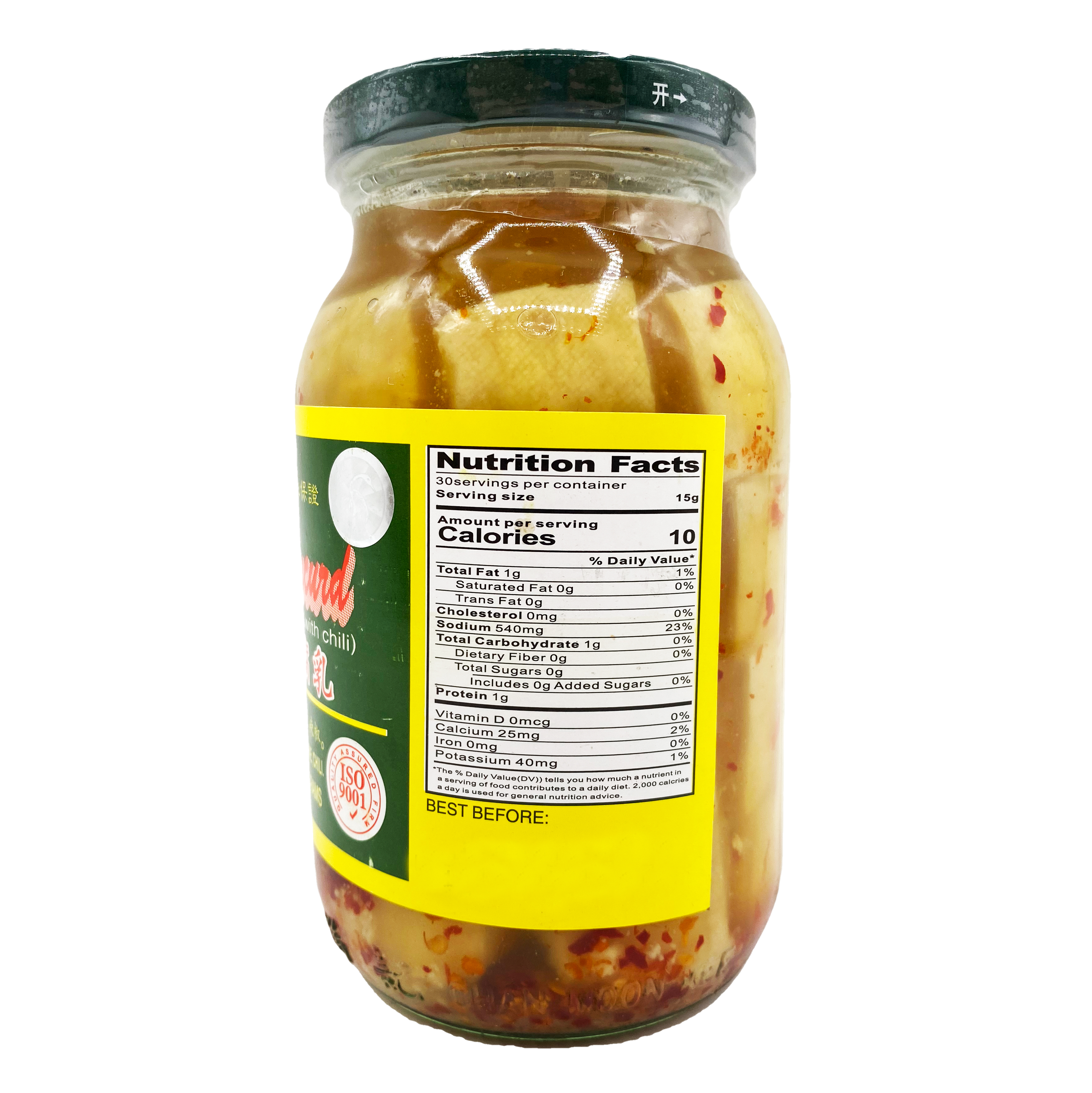 CHAN MOON KEE Fermented Beancurd With Chili 16 OZ