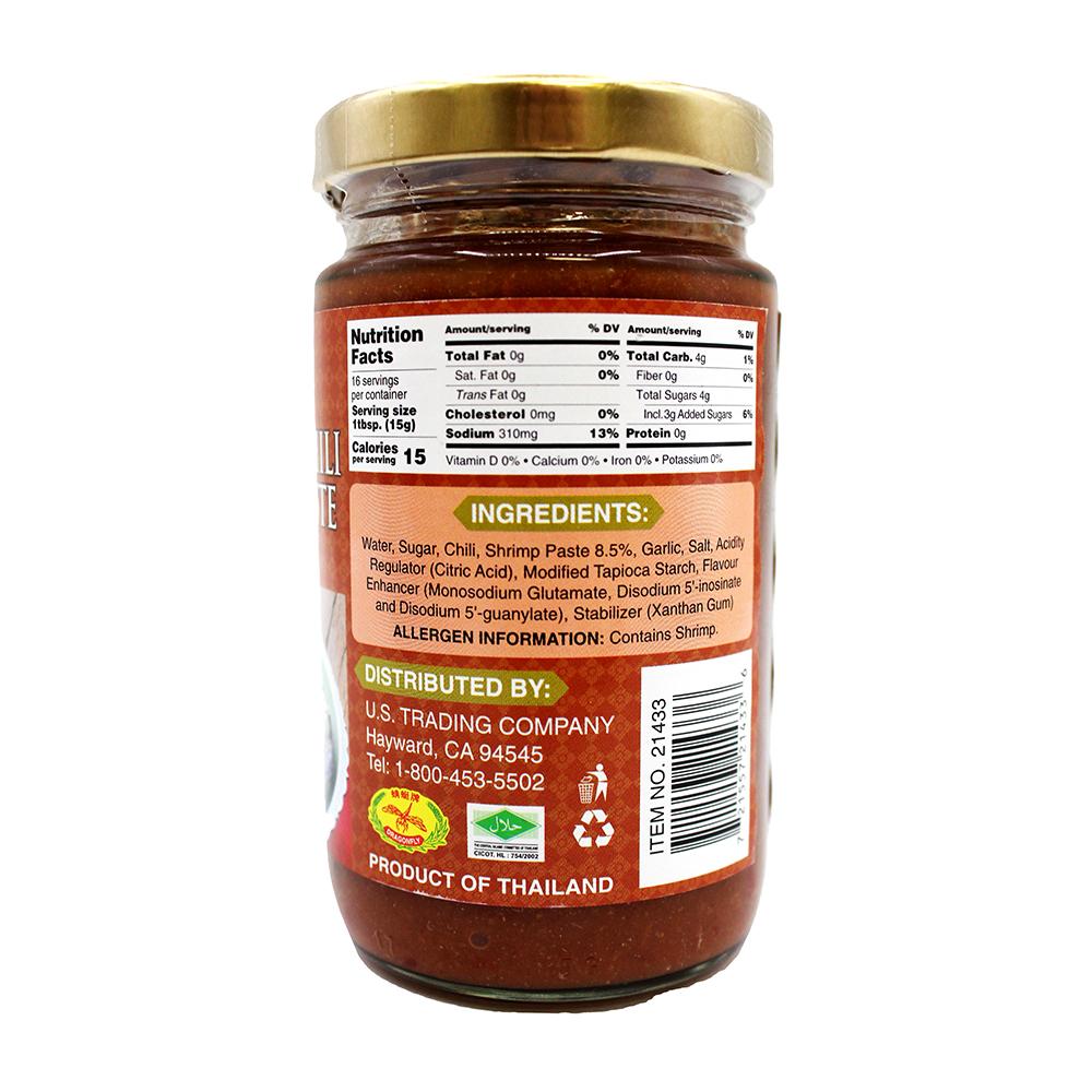 medium dragonfly thai ground chili with shrimp paste 84 oz cH48lE3sQ