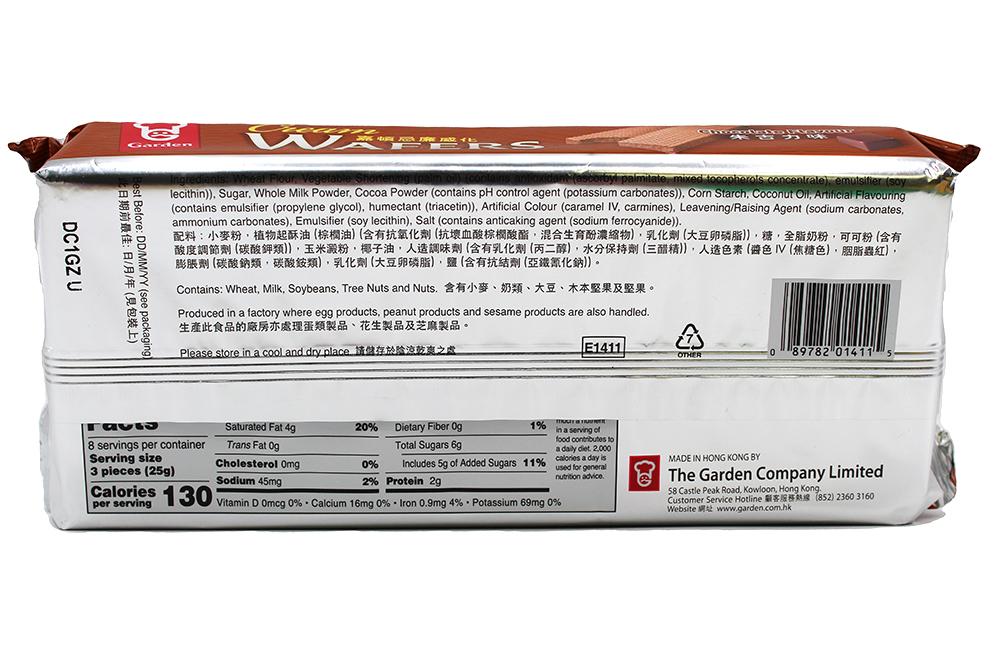 medium garden cream wafers chocolate flavour 7 oz EITqK8b1t