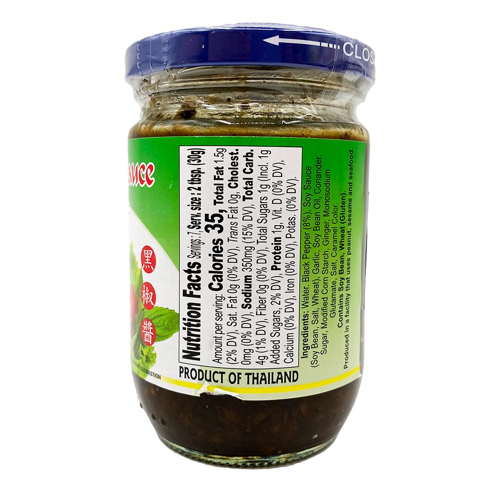 LEE Black Pepper Sauce / Tuong Bo Luc Lac 7 OZ