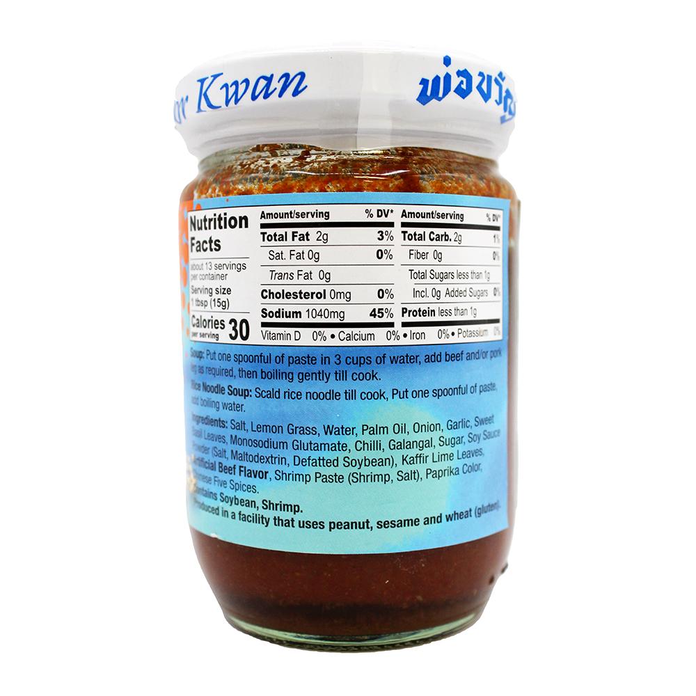 medium por kwan spicy beef paste gia vi nau bo hue 7 oz c0XChn0KMM