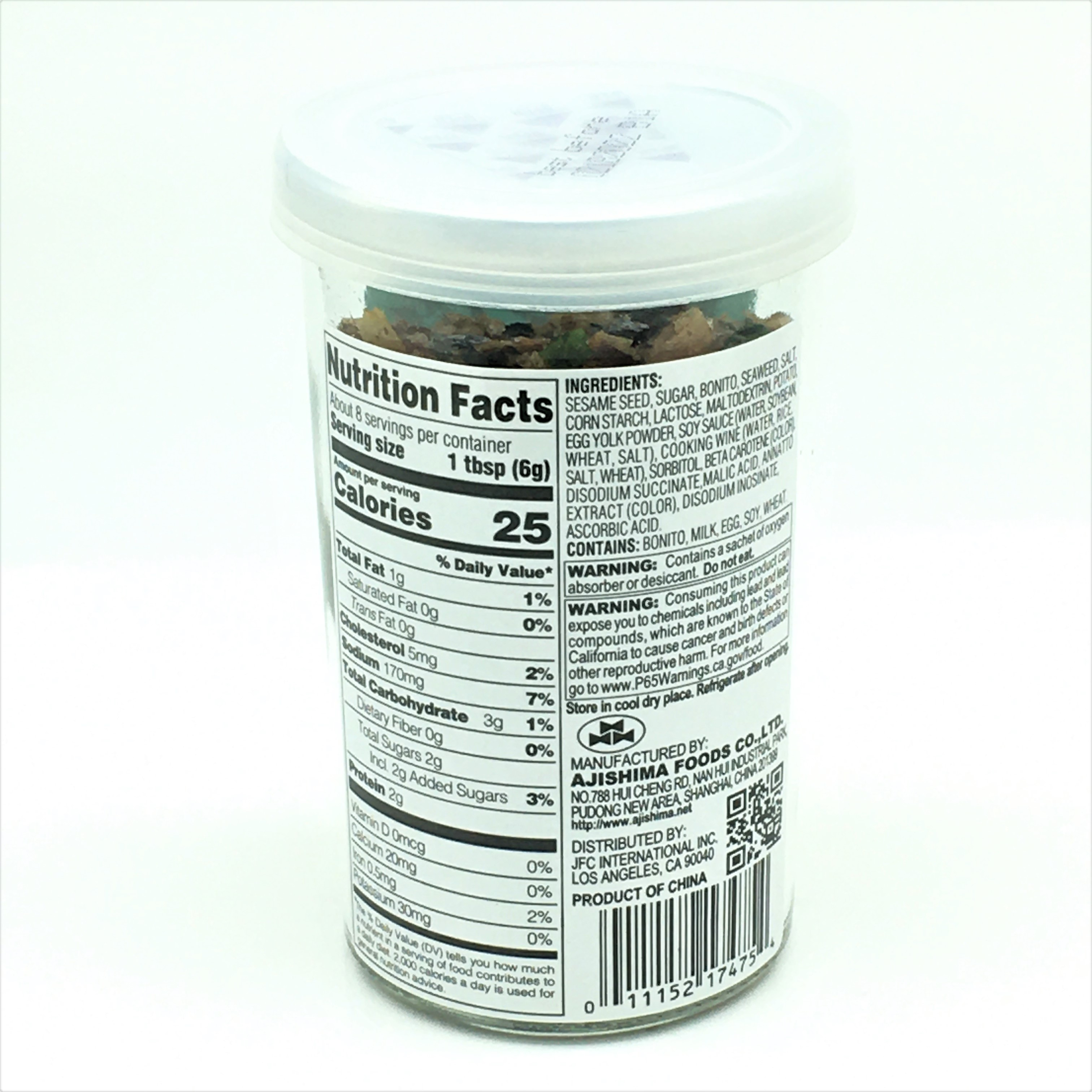medium ajishima seto fumi furikake rice seasoning 17 oz e1PRu8C1U1