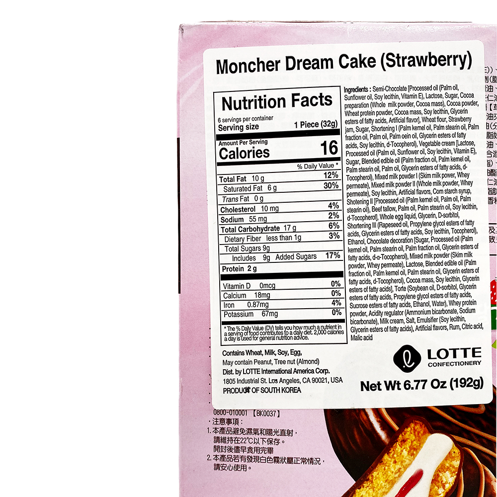 medium lotte strawberry cake premium pie with fresh cream 677 oz s27cTBAQk