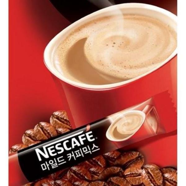 medium nescafe instant coffee mild coffee mix 11g Iq5p79TP1R