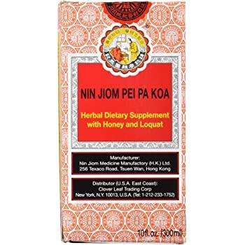 NIN JIOM Herbal Dietary Supplement 10 Oz