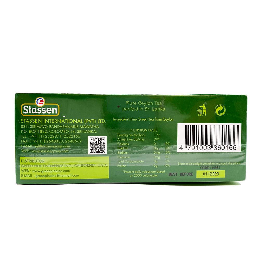 medium stassen pure ceylon green tea 528 oz o1D2Omkgc