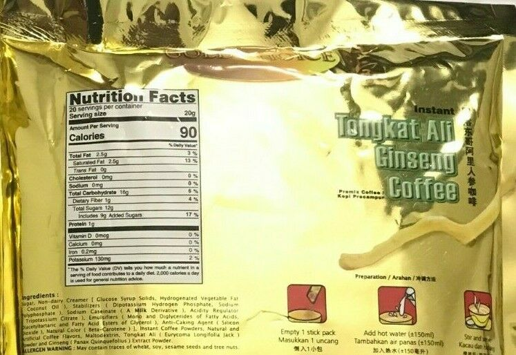 medium gold choice instant tongkat ali ginseng coffee 1408 oz KH7HcGFONn