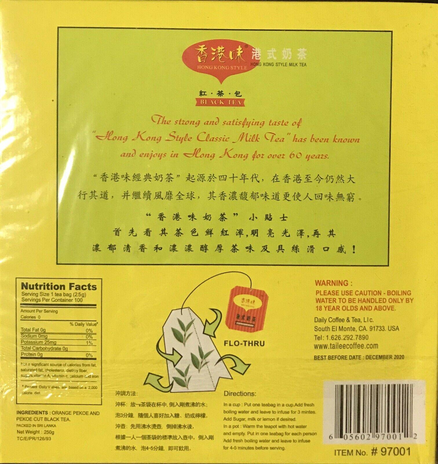 medium hong kong style english breakfast black tea 100 bags oOPL6kuHW