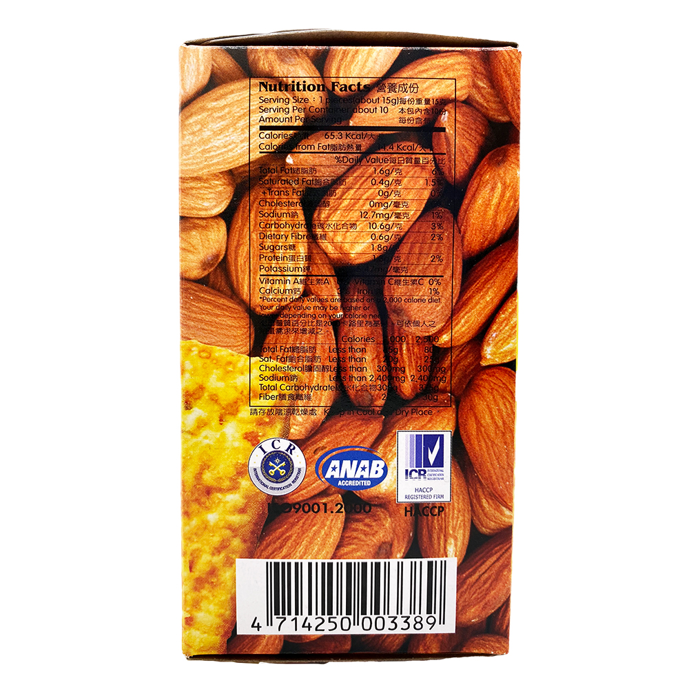 medium smile sun almond pastry 53 oz BM3nqAk90r