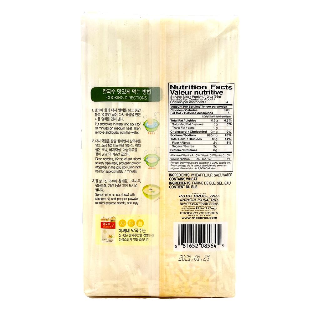 medium yissine kal guksu asian style noodles 3 lb sEbWT2nsyT