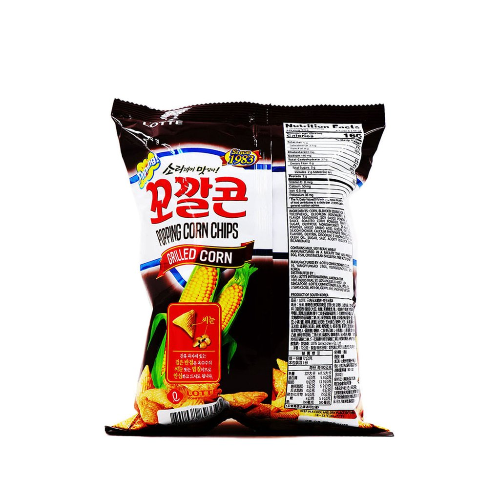 LOTTE Popping Corn Chips Grilled Corn 2.53 Oz (72g)