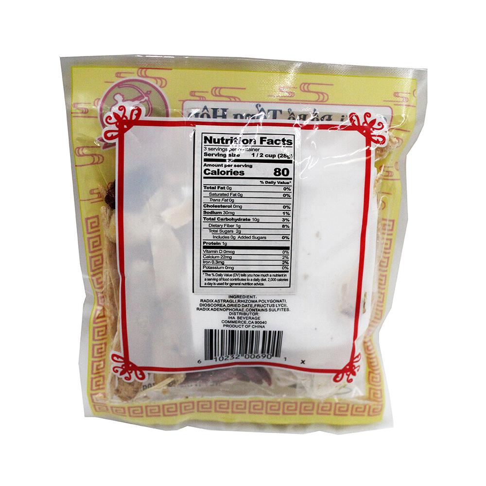 medium super herbal mix gia vi do bo tong hop 25 oz 3SGILgy3Y