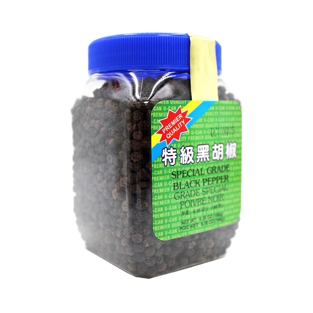 medium u can whole black pepper 635 oz YzNhZs Ik