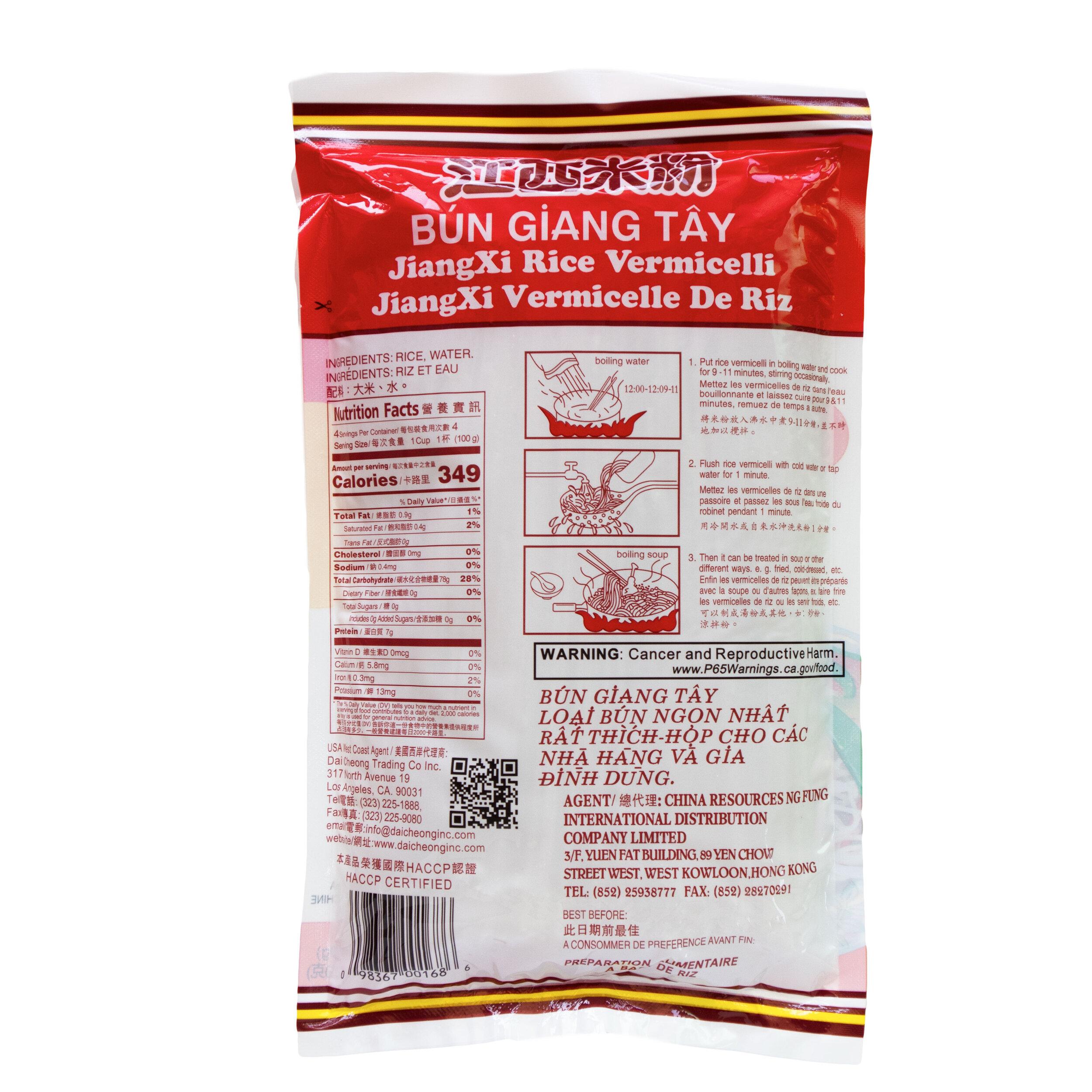 COF Jiangxi Rice Vermicelli 14.1 OZ