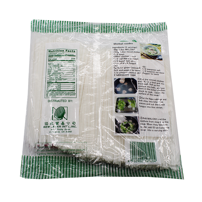 medium malony harusame dried alimentary paste 176 oz oq9RrW7Ap