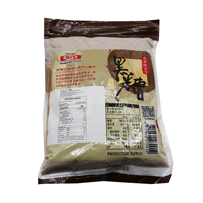 medium shing nan brown sugar 1587 oz HvOJdDpIz