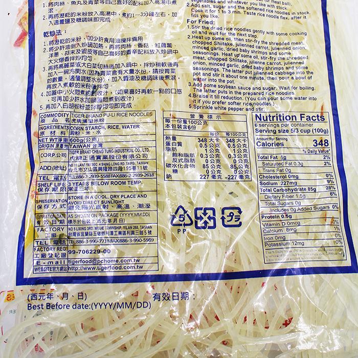 medium tiger rice flour noodles with no gmo 600 grs 8gNLmPCnK