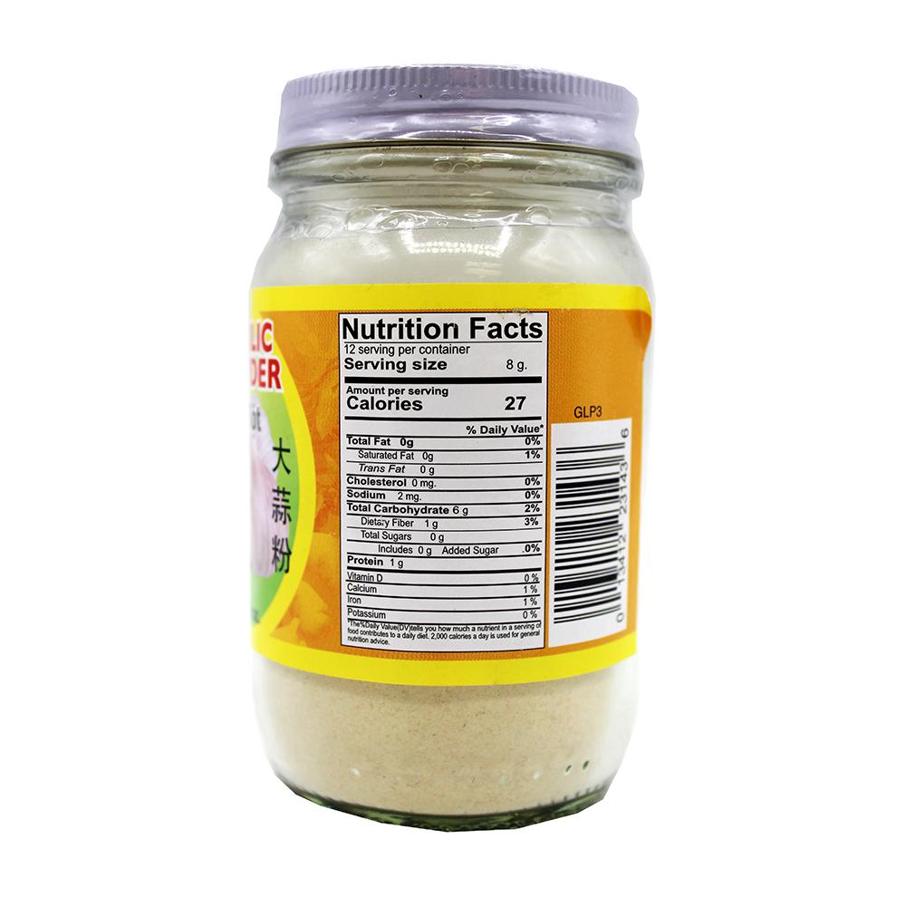 medium butterfly garlic powder bot toi 35 oz TR6t78W e