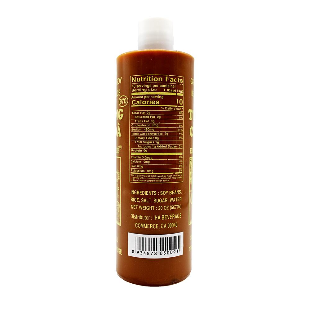 medium dong que ground soy bean sauce tuong cu da 20 oz 6rfd7XSnZ