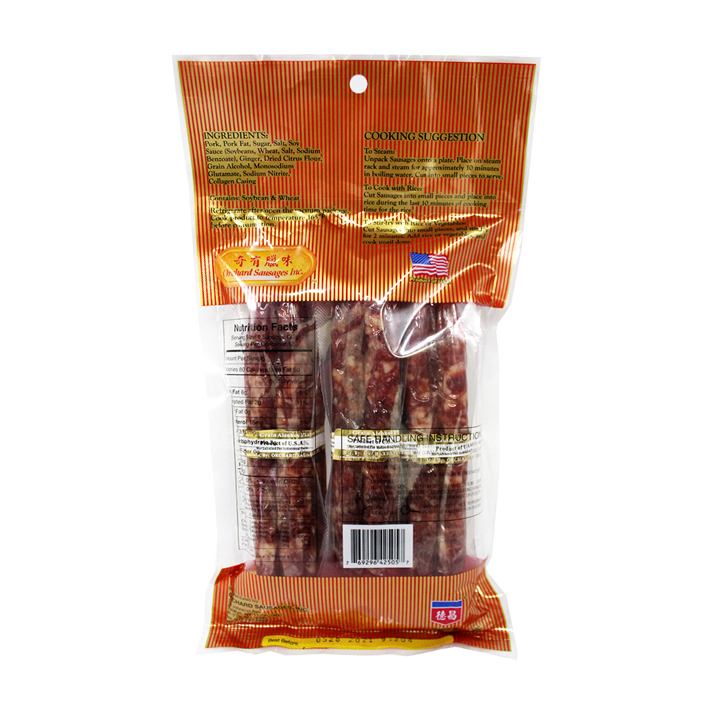 medium orchard uncooked chinese style sausages grain alcohol flavor 14 oz CmNyutQ v