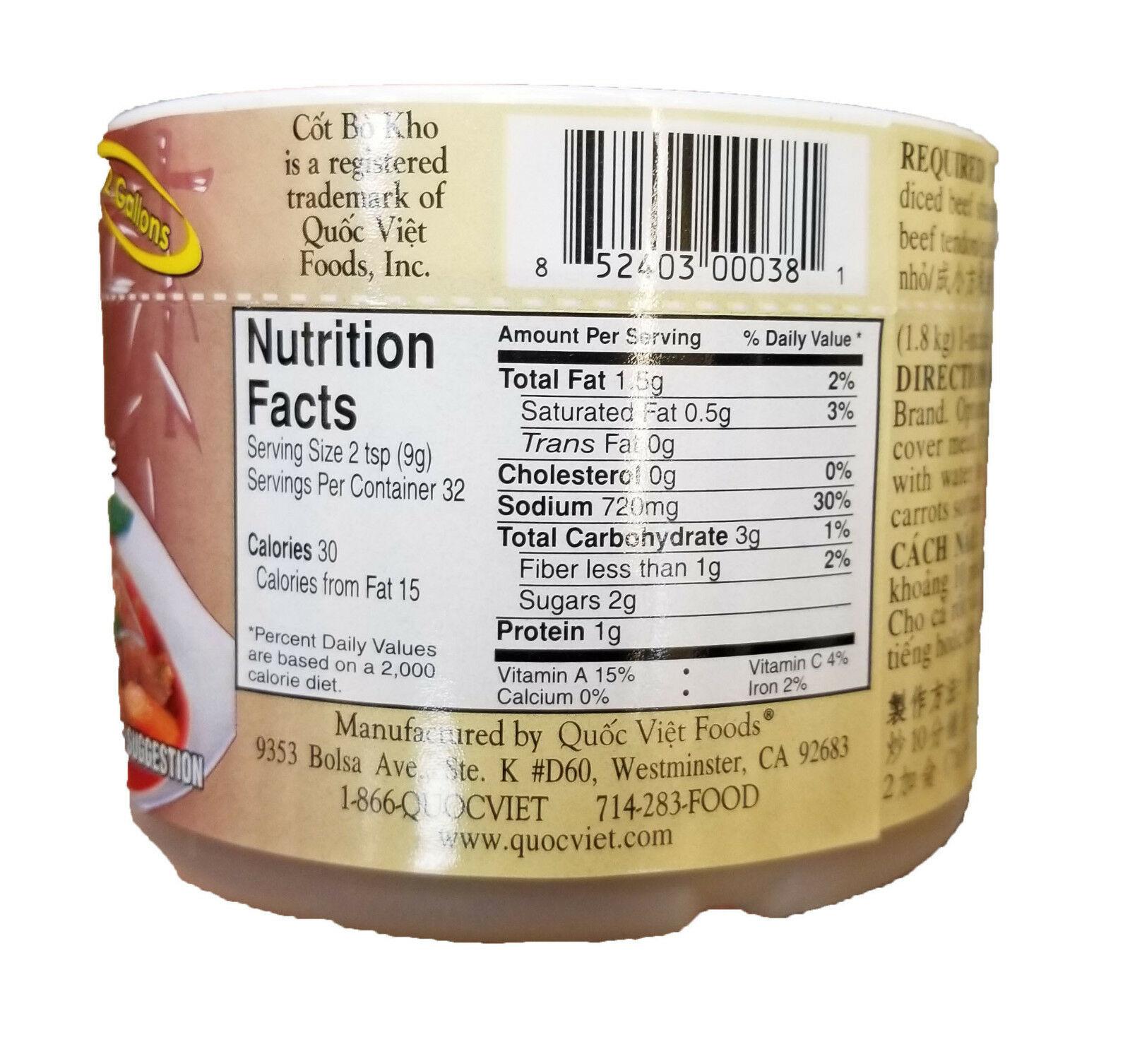 medium quoc viet beef stew base cot bo kho 10 oz 8KCzC7WI2