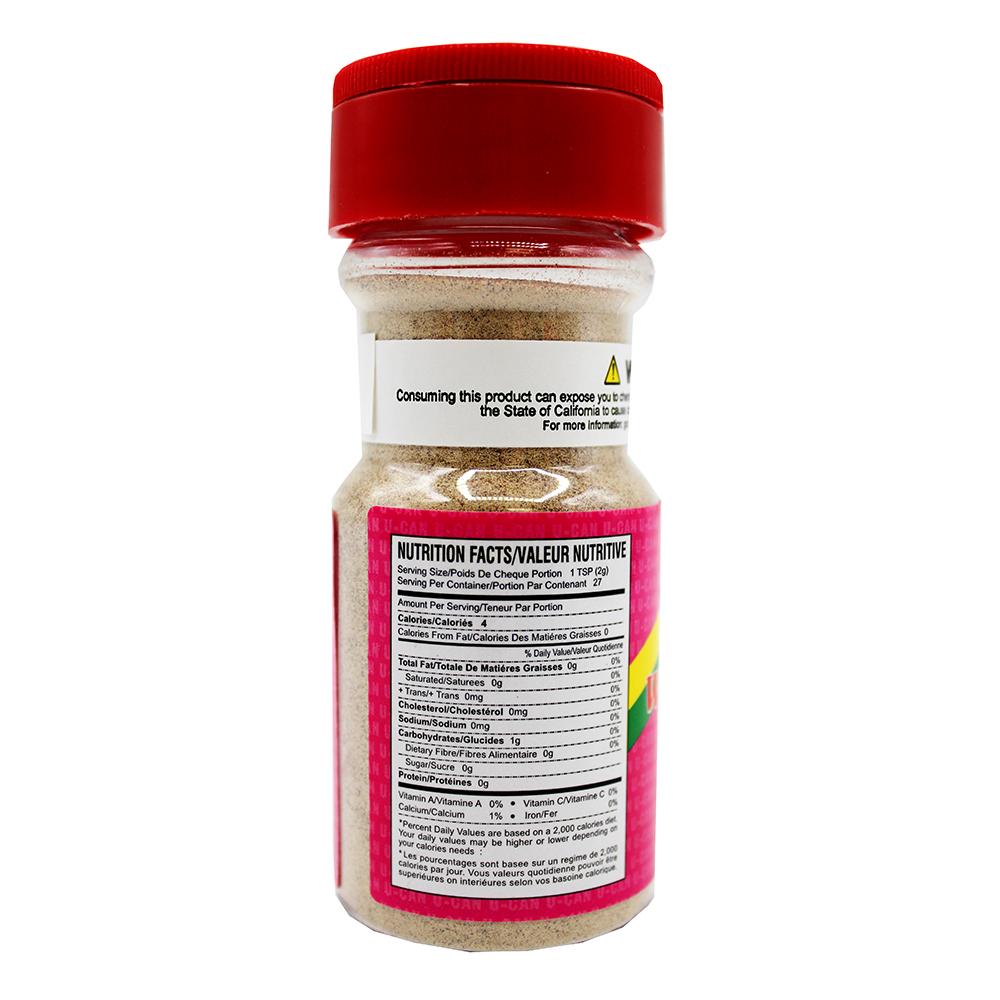 medium u can white pepper powder 19 oz g5t9pCyTE