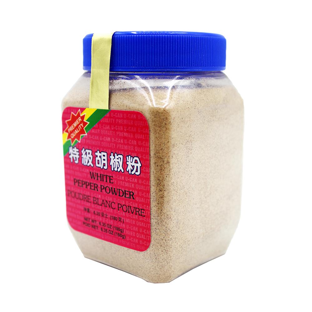 medium u can white pepper powder 635 oz 3tX4y4UBa