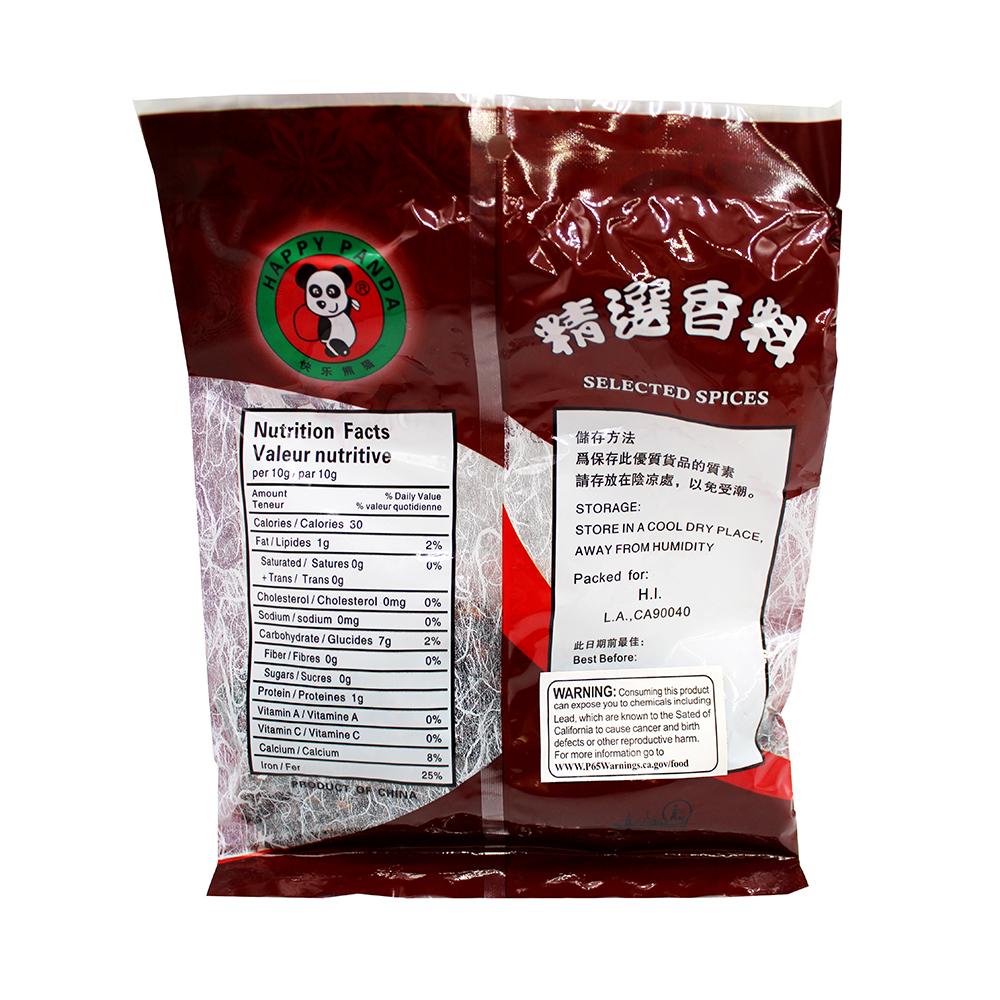 medium happy panda selected spices dried cloves 2 oz p5wLBlQfn