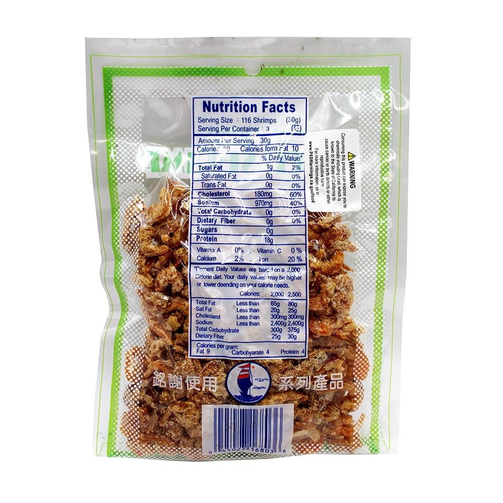 medium hocean dried shrimp tom kho 3 oz wz8MM0keL