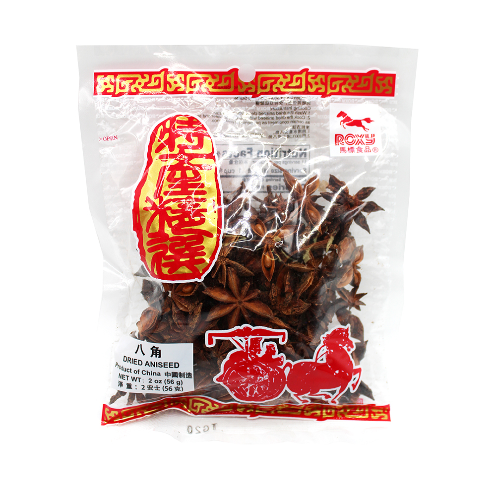 ROXY Dried Aniseed 2 OZ
