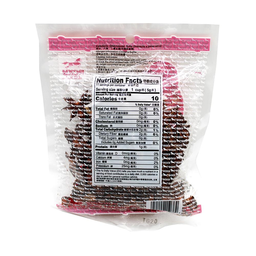 medium roxy dried aniseed 2 oz yHsm1N5hP