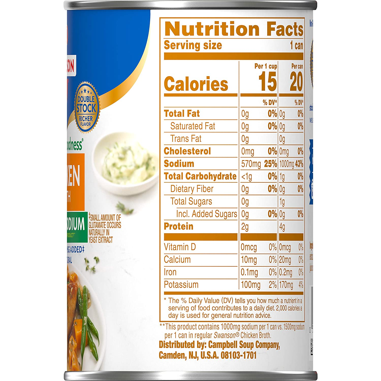 medium swanson chicken broth less sodium 145 oz E2OwjPo ZA