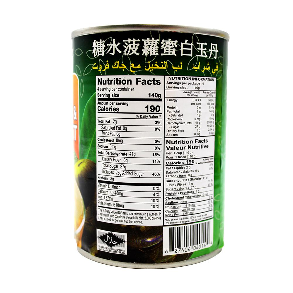 medium lamthong toddy palm jackfruit in syrup 20 oz YqQ1A8uOy